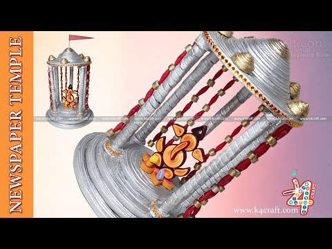 DIY: Recycled Newspaper Temple at Home -Mandir for Pooja