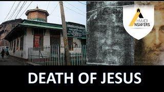 Death of Jesus (as) in Islam