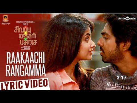 Download Sivappu Manjal Pachai Movie    Raakaachi Rangamma   Tamil Song  