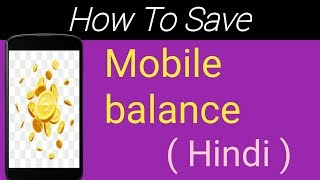 How to Save your Mobile Balance? [Hindi] Mobile Trick by S R Collection