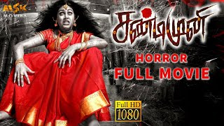 Sandimuni Tamil Horror Full HD Movie 2020 | Natraj, Manisha Yadav, Yogibabu | MSK Movies