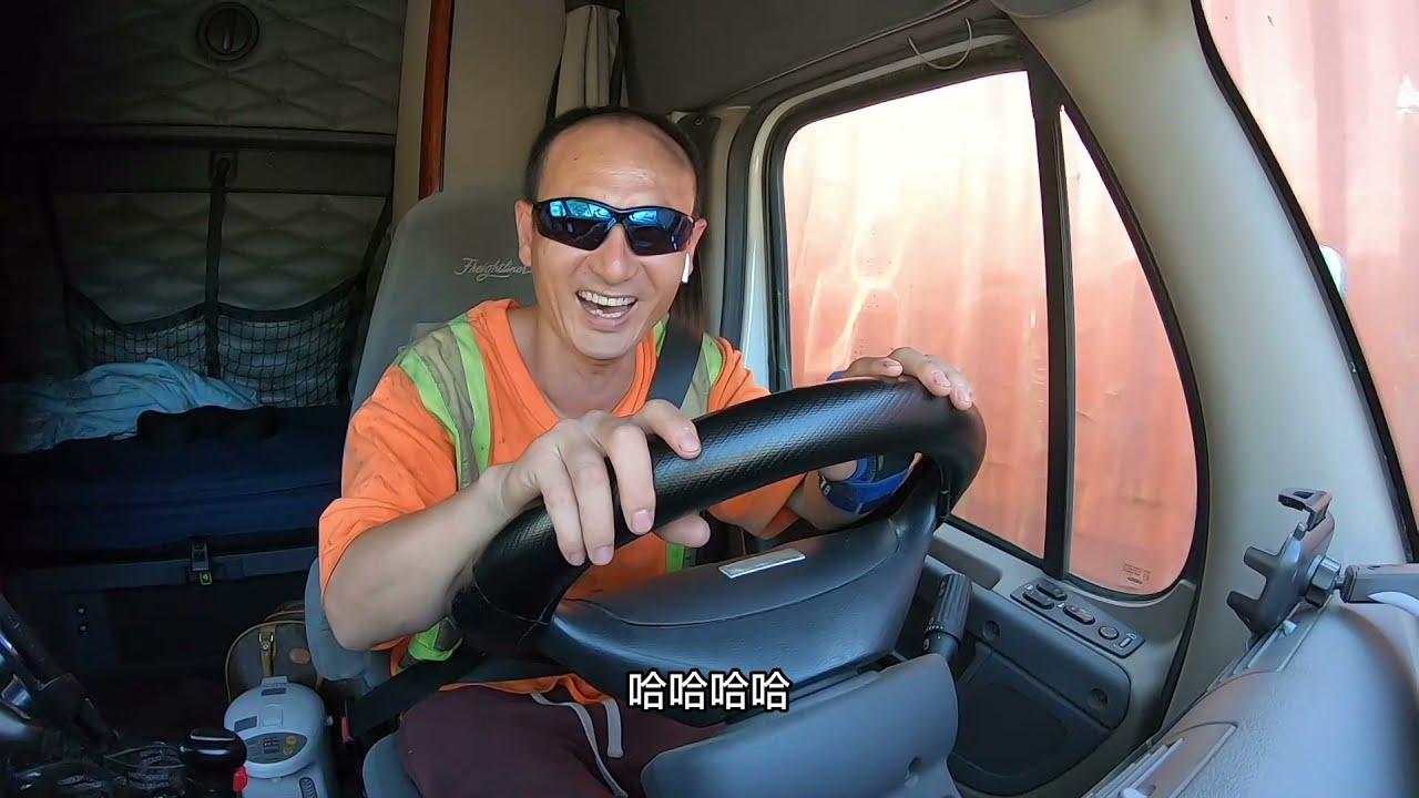 赶路一天累坏了 除了吃饭车轮就没停过 【北美卡车司机Vlog】