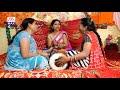 अपने अपने कर्मो का फल Apne Apne Karmo Ka phal लेडिज सत्संगी कीर्तन गीत By मिथलेश, गीता, मुन्नी देवी