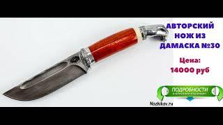 Ножи Кизляр Скорпион Фото