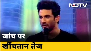 Sushant Singh Rajput Case:  5 August को Supreme Court में सुनवाई