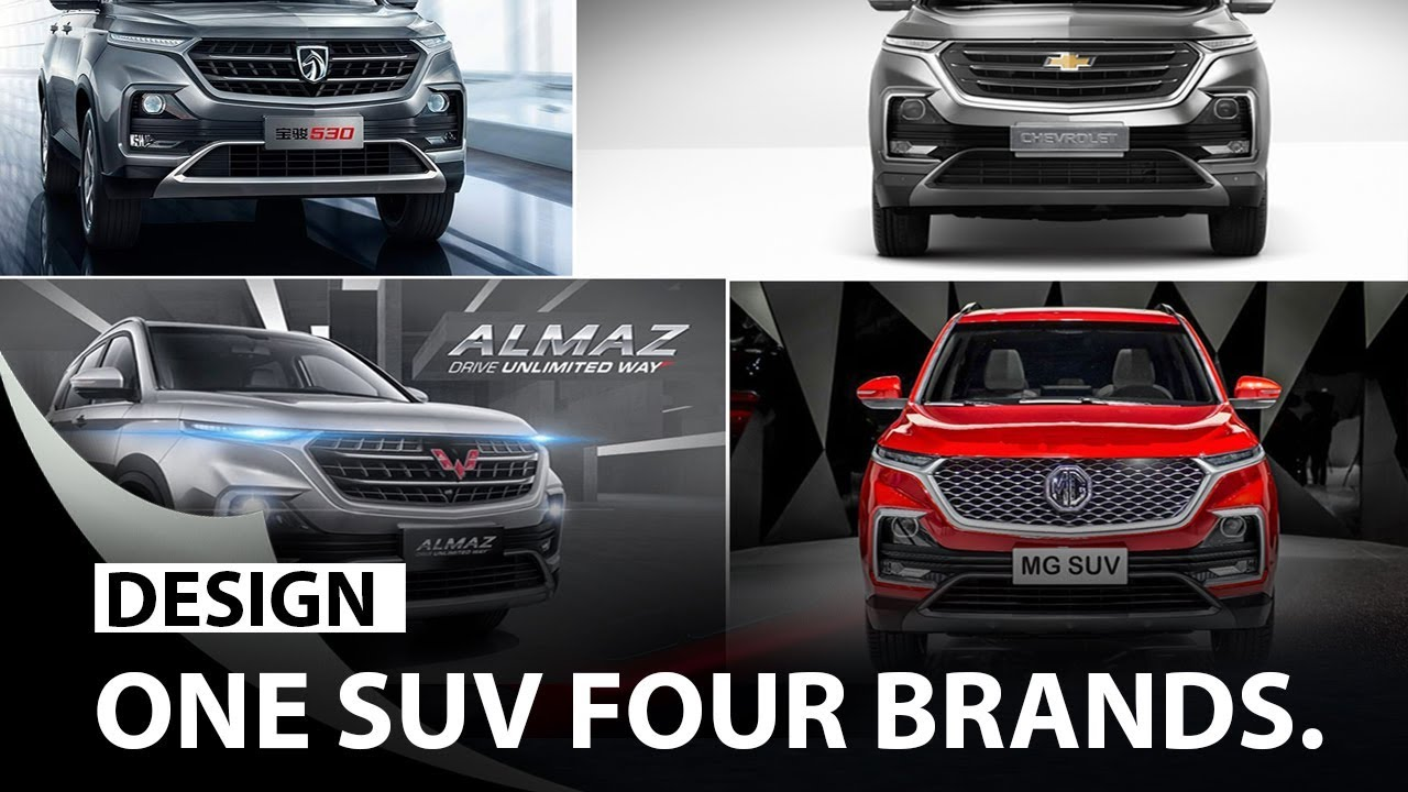 One Suv Four Brands Mg Hector Chevy Captiva Wuling Almaz And