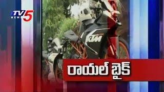 Modifying Royal Enfield to Harley Davidson | Maharaja Customs Bike Modifications | TV5 News