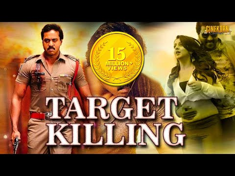 Target Killing 2018 Latest Telugu Action...