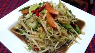 របៀបធ្វើ បុកល្ហុងថៃឆ្ងាញ់កប់ម៉ង - Papaya Salad -ส้มตำปลาร้า | Samphos Cooking Food