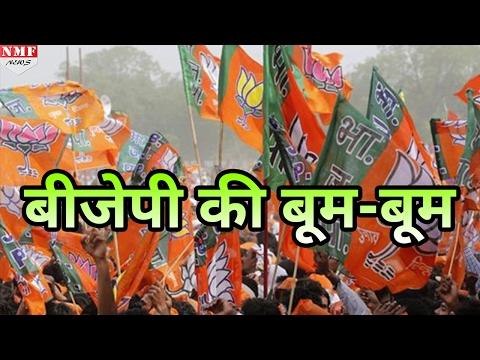Election के दिन ही  मिली BJP को खुशखबरी, MLC के तीनों सीटें जीतीं |MUST WATCH !!!
