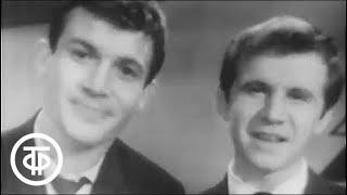 Тебе, юность! Новогодний водевиль (1966)