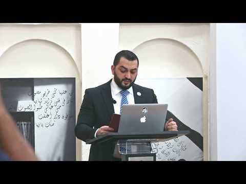 QAFAM sponsoring Qatar Sustainibility Week