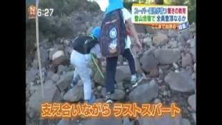 「ヨコミネ式」公式ホームページはこちらからhttp://www.yokomine.jp/ a...