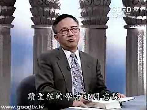 腓利門書剪影(1)~腓利門書剪影(一) - YouTube