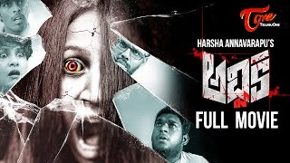 Advika | A Horror Independent Film | by Harsha Annavarapu