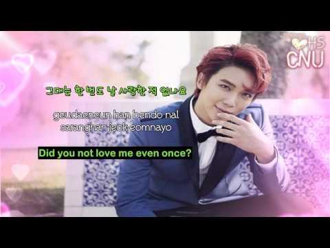 [ENG SUB/Lyric] SS501 Park Jung Min (박정민)