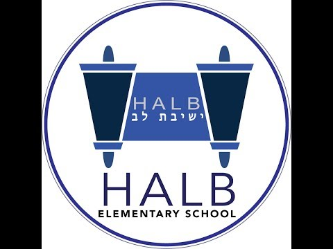 2017 HALB Elementary School Graduation