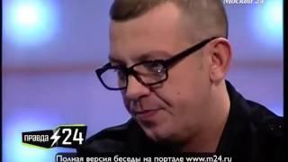 Сергей Бобунец не хочет видеть никого из бывших