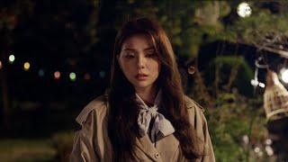 Download [최초공개]에일리(AILEE) _ 우리 사랑한 동안(When We Were In Love) M/V
