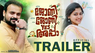 Johny Johny Yes Appa Official Trailer | Kunchacko Boban | G Marthandan | Vaishaka Cynyma