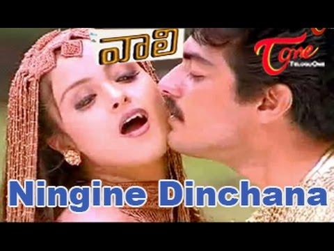 Vaali Movie || Ningine Dinchana Song || Ajith || Simran || Jyothika