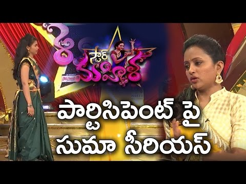 Participant Argues with Anchor Suma Kanakala - Star Mahila   NH9 News