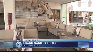 Wake Up 2day: Grand Naniloa Hotel
