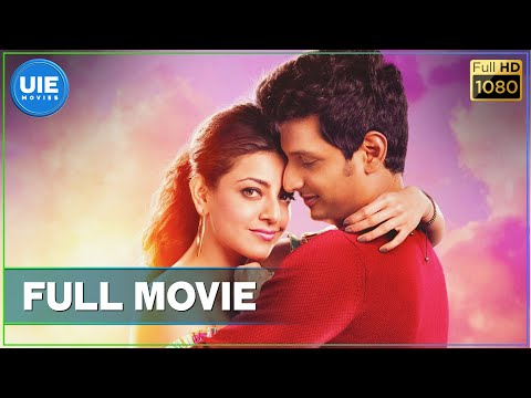 Kavalai Vendam - Tamul Full Movie | Jiiva | Kajal Aggarwal | Leon James thumbnail