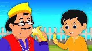 Lalaji Ne Kela Khaya | Balgeet | लाला जी ने केला खाया | Kids Rhymes | Cartoon Videos for Children