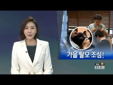2013.09.23 KBS '뉴스광장'