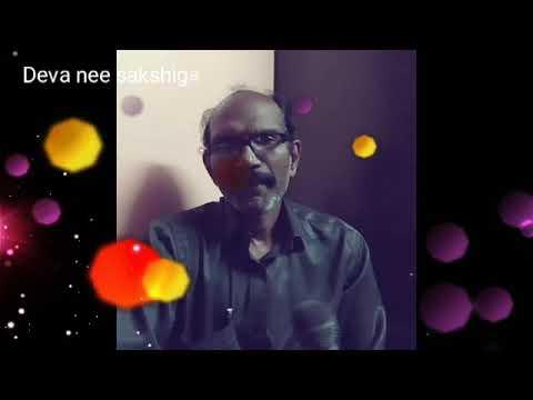Deva nee sakshiga - Solomon Singer