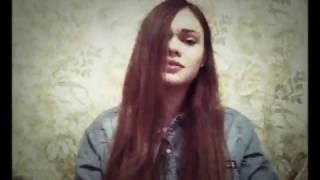 АЛЕКСЕЙ ВОРОБЬЕВ // ALEX SPARROW - Я Просто Хочу Приехать (cover by Анастасия Шварцман)