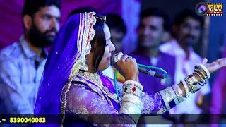 Latest bhajan of Lalita Pawar ! ललिता पवार ! MAA Films ! वारी मारी वारा माता ! वारा माताजी Live 2017