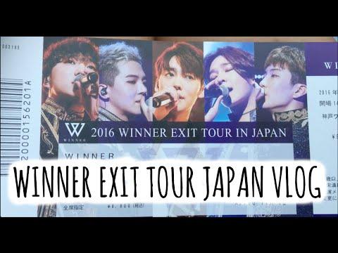 WINNER EXIT TOUR in Japan Vlog