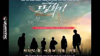 [Lyric+Vietsub YANST] Winter Child / Happy Birthday To U (Dream High OST) - Suzy (Miss A)
