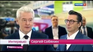 Ответы на актуальные вопросы в интервью Сергея Собянина