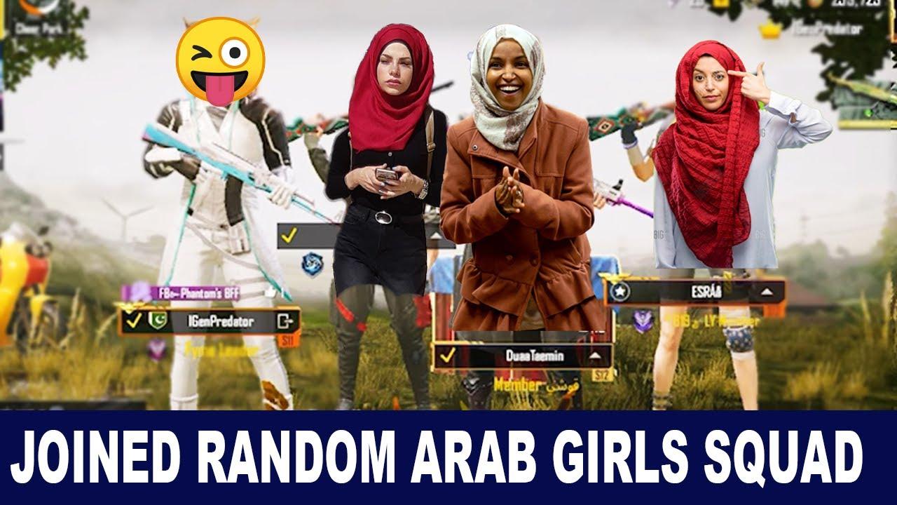 JOINED RANDOM ARAB GIRLS SQUAD   PUBG MOBILE   PREDATOR