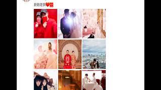 HOT: Sát giờ G -  Đường Yên tung ảnh cưới đẹp như mơ -  tuyên bố chính thức