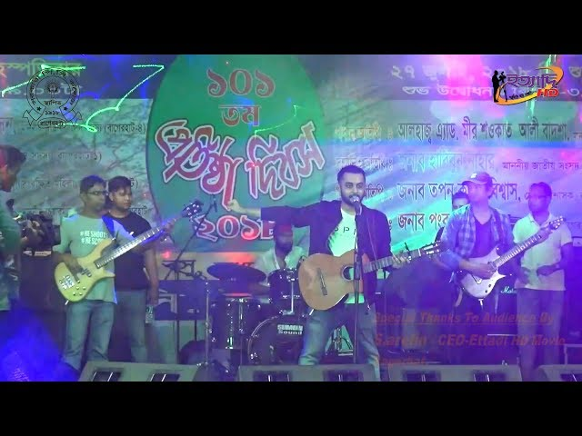 Tomi Jodi Amake By Hridoy Khan.. Live Consert Govt. P.C college Bagerhat 101 years Founding Day 2018