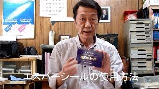 皆さんこんにちは~ ESP科学研究所 指導員の松田です。 今日はエスパー...