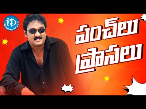 Krishna Bhagavaan Comedy Punch Dialogues - Back To Back Comedy Scenes