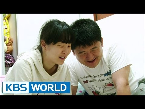 Screening Humanity | 인간극장 - Love Can Be Seen, part 2 (2014.06.24)