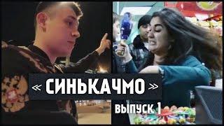 Перезагрузка: синька, суррогаты, пьющие / Трезвая Россия