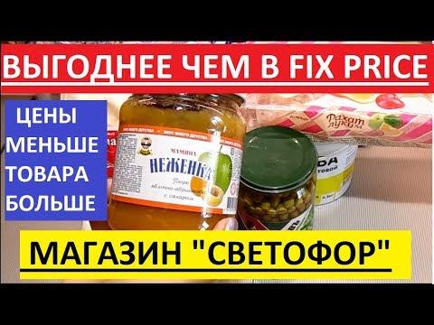 elfa магазины в москве