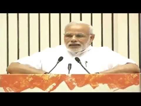 PM Modi launches various initiatives at Pt. Deendayal Upadhyay Shramev Jayate Karyakram