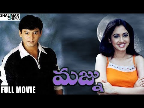 Majunu Full Length Telugu Movie ||...