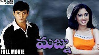 Majunu Full Length Telugu Movie    Prashanth, Rinkhe Khanna