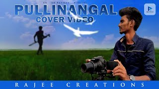 Pullinangal Cover Video   Kohulan   Rajee Creations   720p Hd    2019