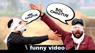 3 idiot //TEEN CHOOTIYE//4bd/ 4 boys down//funny video
