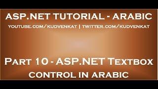 ASP NET Textbox control in arabic